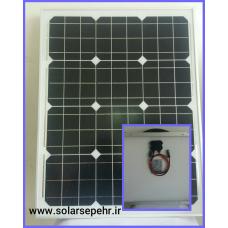 پنل خورشیدی 50 وات yingli