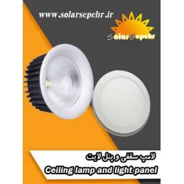 لامپ های سقفی و پنل لایت