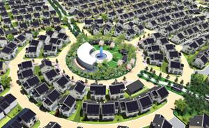 ساخت شهر خورشیدی در خوزستان